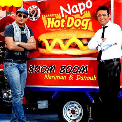 Nariman%20Ft.%20Danoub%20 %20Boom%20Boom - Nariman Ft Danoub - Boom Boom