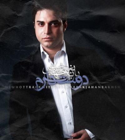 Babak Jahan Bakhsh – Dooset Daram