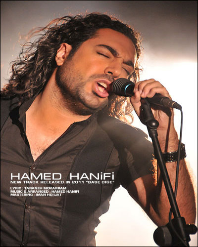 Hamed Hanifi – Base Dige