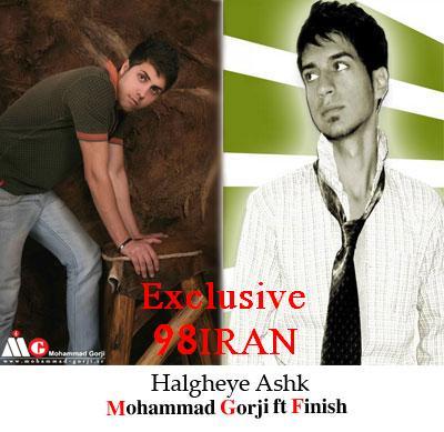 Mohamad Gorji Ft Ali Finish – Halgheye Ashk