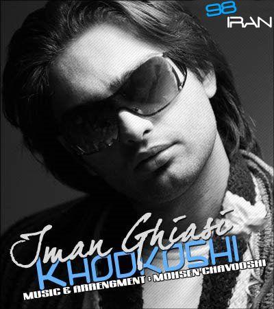 Iman Ghiasi – Khod Koshi