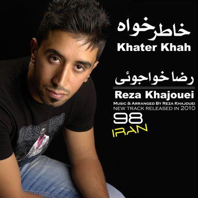 Reza Khajouei – Khater Khah