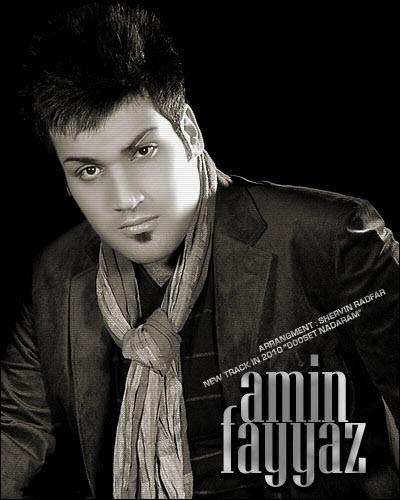 Amin Fayyaz – Dooset Nadaram