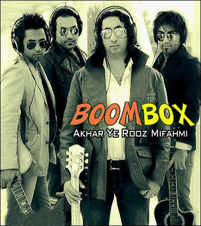 Boom%20Box%20 %20Akhar%20Yerooz%20Mifahmi - Boom Box - Akhar Yerooz Mifahmi