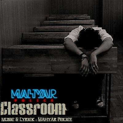 Mahyar%20Police%20 %20Classroom - Mahyar Police - Classroom