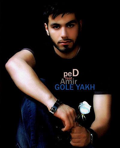 peD%20ft.%20Amir%20 %20Gole%20Yakh - peD ft. Amir - Gole Yakh
