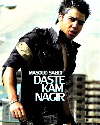 Masoud Saeidi – Daste Kam Nagir