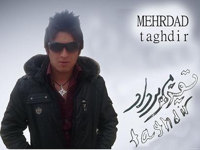 Mehrdad%20Taghdir%20&%20Roointan%20 %20Avale%20Ashenaeemun - Mehrdad Taghdir & Roointan - Avale Ashenaeemun