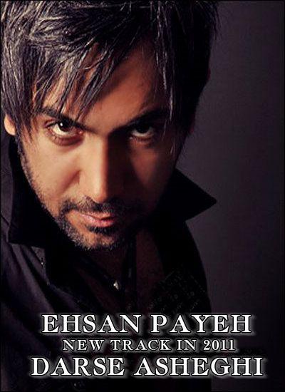 Ehsan%20Payeh%20 %20Darse%20Asheghi - Ehsan Payeh - Darse Asheghi