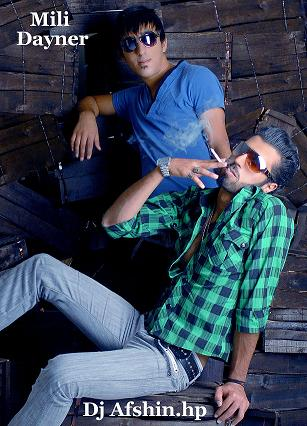 Mili%20Dayne%20&%20Dj%20Afshin.Hp - Mili Dayne & Dj Afshin.Hp - Party One
