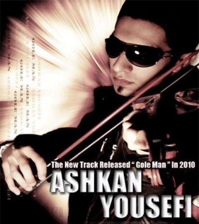 Ashkan Yousefi – Gole Man