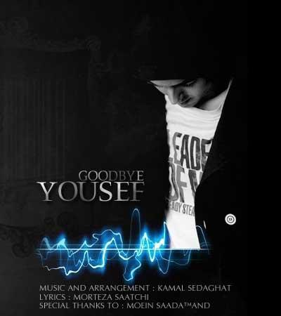 Yousef%20 %20Good%20Bye - Yousef - Good Bye