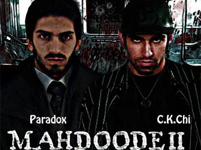 C.K.Chi%20Ft.%20Paradox%20 %20Mahdude%20II - C.K.Chi Ft. Paradox - Mahdude II