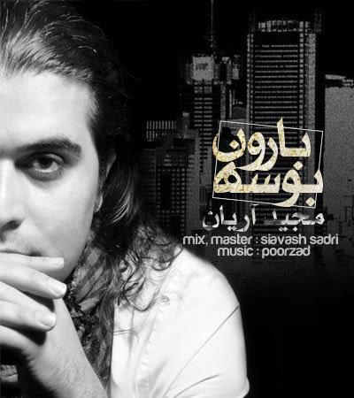 Majid Arian – Bose Baroon