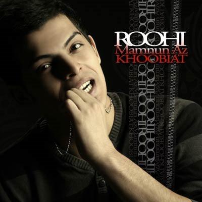 Roohi%20 %20Mamnoun%20Az%20Khoobiat - Roohi - Mamnoun Az Khoobiat