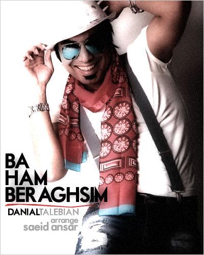 Dania%20Talebian%20 %20Ba%20Ham%20Beraghsim - Dania Talebian - Ba Ham Beraghsim