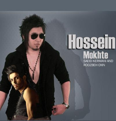 Hossein%20Mokhte%20&%20Saeid%20Kermani%20Ft%20Rouzbe%20Oxin%20 %20In%20Dokhtareh%20Pesar%20Kosheh - Hossein Mokhte & Saeid Kermani Ft Rouzbe Oxin - In Dokhtareh Pesar Kosheh