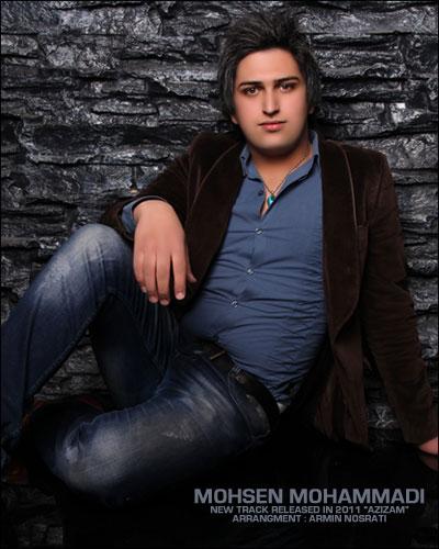 Mohsen Mohammadi – Azizam