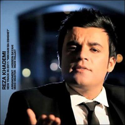 Reza Khademi – Mikham Ba Eshghet