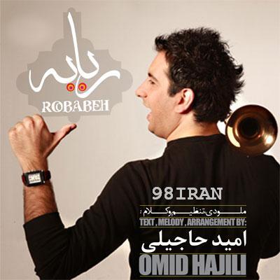Omid Hajili – Robabeh