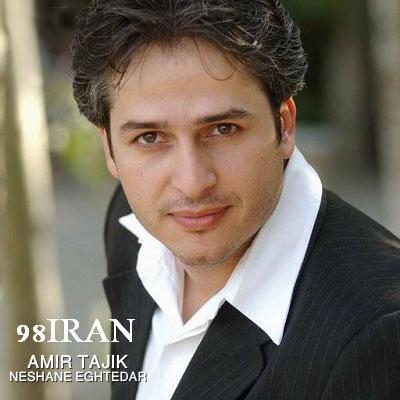 Amir%20Tajik%20 %20Neshane%20Eghtedar - Amir Tajik - Neshane Eghtedar
