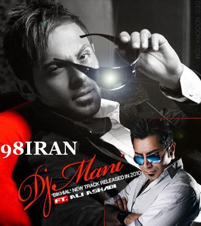 98IRAN