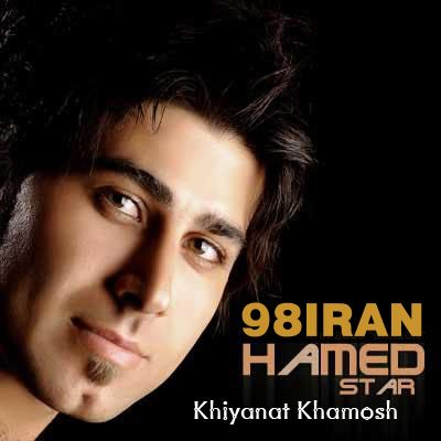 Hamed%20Star%20 %20Khiyanat%20Khamoosh - Hamed Star - Khiyanat Khamoosh