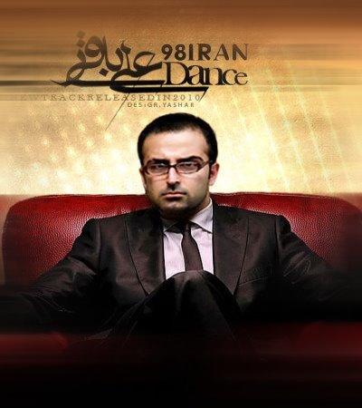 Ali%20Bagheri%20 %20Dance - Ali Bagheri - Dance