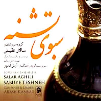 Salar%20Aghili%20 %20Sabooye%20Teshneh - Salar Aghili - Sabooye Teshneh