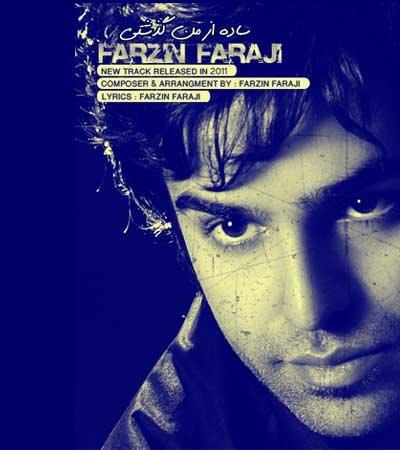 Farzin Faraji – Sade Az Man Gozashti