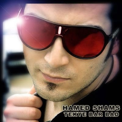 Hamed Shams – Tekye Bar Bad