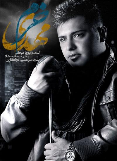 Mehdi Khoram – Kash