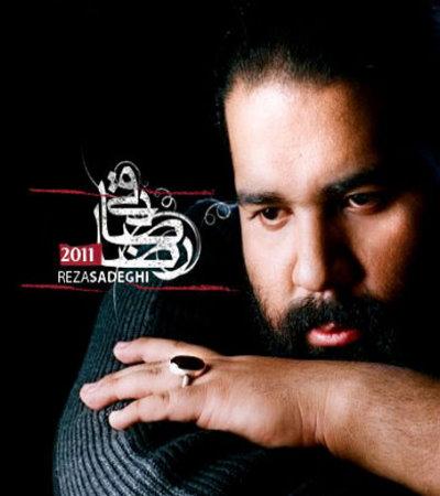 Reza Sadeghi – Shabe Yalda