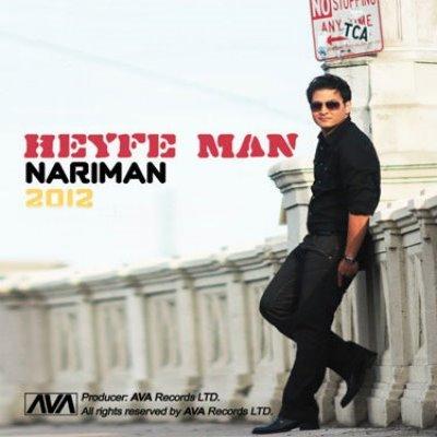 Nariman%20 %20Heyfe%20Man - Nariman - Heyfe Man