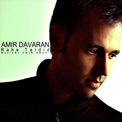 Amir%20Davaran%20 %20Rahe%20Tardid - Amir Davaran - Rahe Tardid