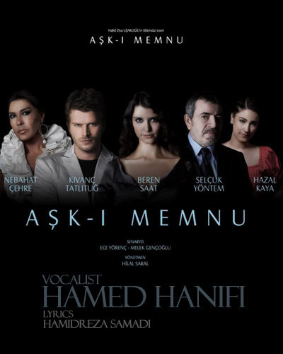 Hamed%20Hanifi%20 %20Eshghe%20Mamnooe - Hamed Hanifi - Eshghe Mamnooe