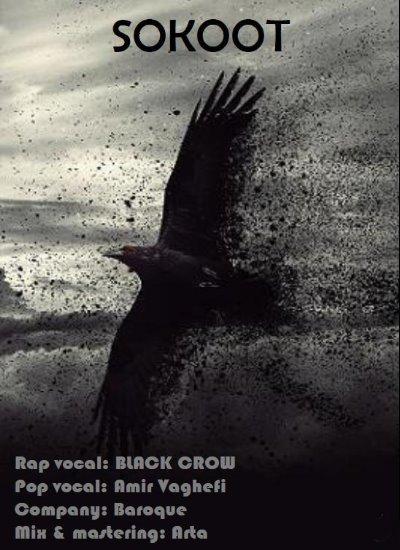 Black Crow – Sokoot