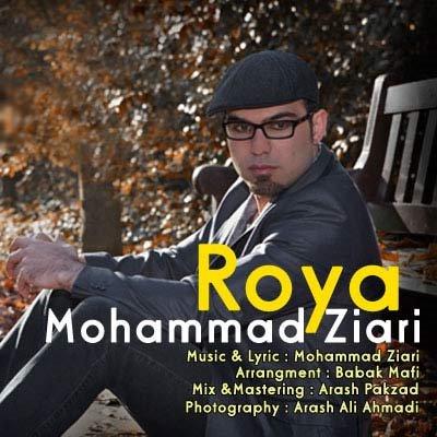Mohammad%20Ziari%20 %20Roya - Mohammad Ziari - Roya