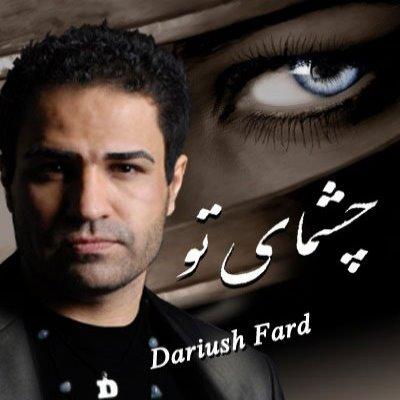 Dariush%20Fard%20 %20Cheshmay%20Too - Dariush Fard - Cheshmay Too