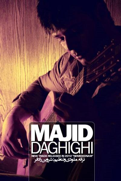 Majid Daghighi – Nemidoonam