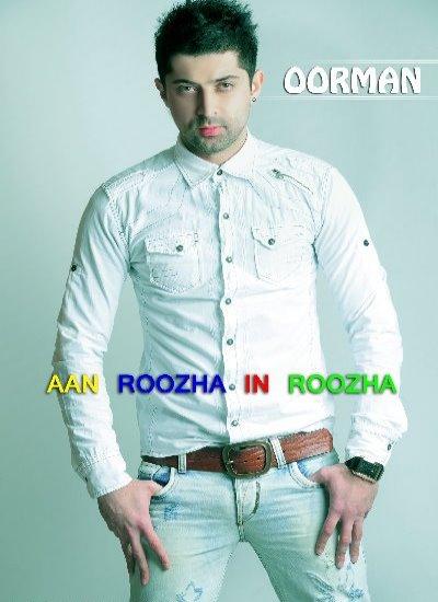 Oorman – Aan Roozha In Roozha