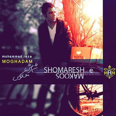 Mohammadreza%20Moghadam%20 %20Shomareshe%20Makoos - Mohammadreza Moghadam - Shomareshe Makoos