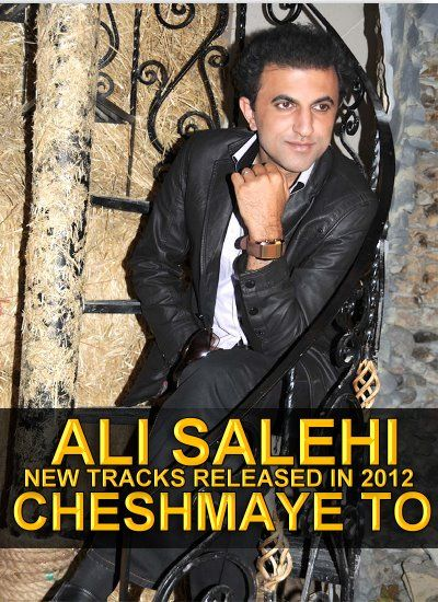 Ali Salehi – Cheshmaye To