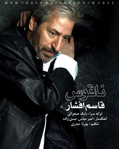 Ghasem Afshar – Naghoos