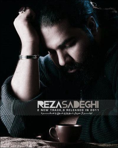 Reza%20Sadeghi%20 %20Moj%20O%20Sakhre - Reza Sadeghi - Moj O Sakhre
