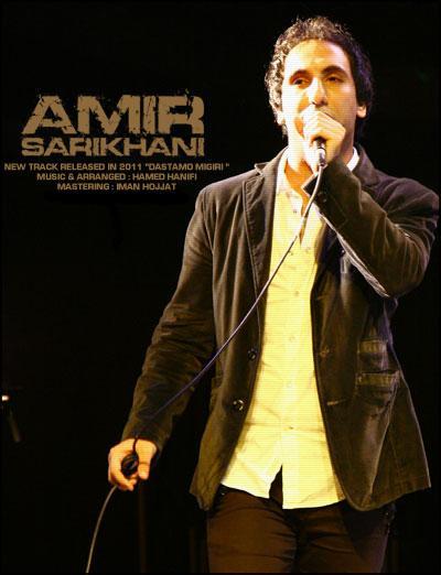 Amir%20Sarikhani%20 %20Dastamo%20Migiri - Amir Sarikhani - Dastamo Migiri