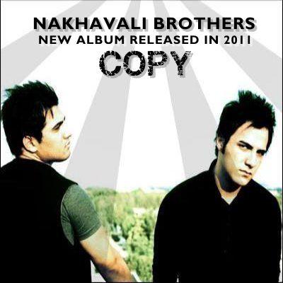 Nakhavali%20Brothers%20 %20Copy - Nakhavali Brothers - Copy