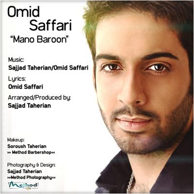 Omid%20Saffari%20 %20Mano%20Baroon - Omid Saffari - Mano Baroon