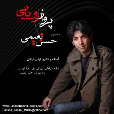 Hassan Naeimi – Parvaze Royaei