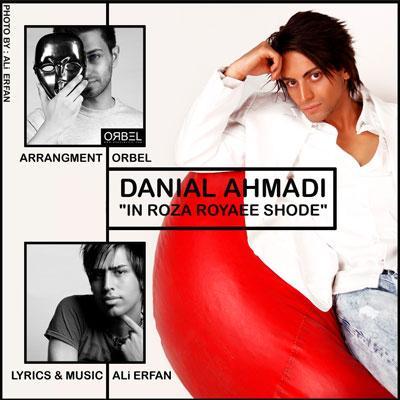 Danial%20Ahmadi%20 %20Royaee%20Shode - Danial Ahmadi - Royaee Shode